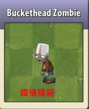 plants vs zombies 2 _3