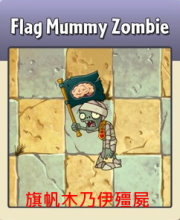 plants vs zombies 2 _8