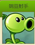 plants vs zombies ios2