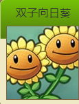 plants vs zombies ios8