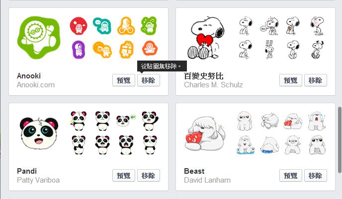FB-PICTURES-halloween-2