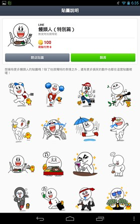 LINE-PICTURE-PAY-10 (12)