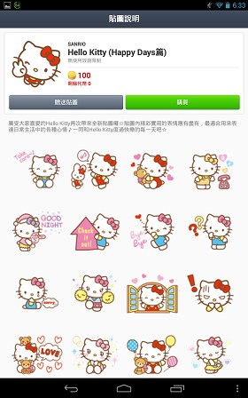 LINE-PICTURE-PAY-10 (3)