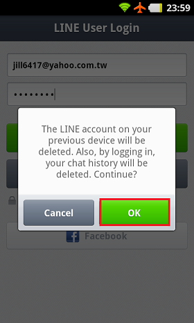 LINE-VPN-PICTURE-FREE (12)