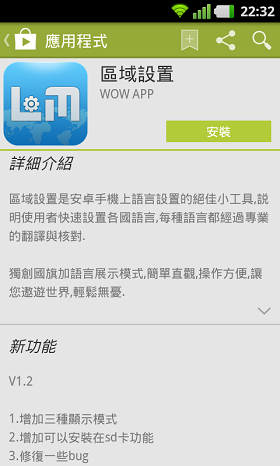LINE-VPN-PICTURE-FREE (2)