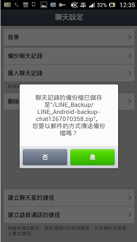 LINE-VPN-PICTURE-FREE (26)