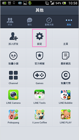 LINE-VPN-PICTURE-FREE (27)