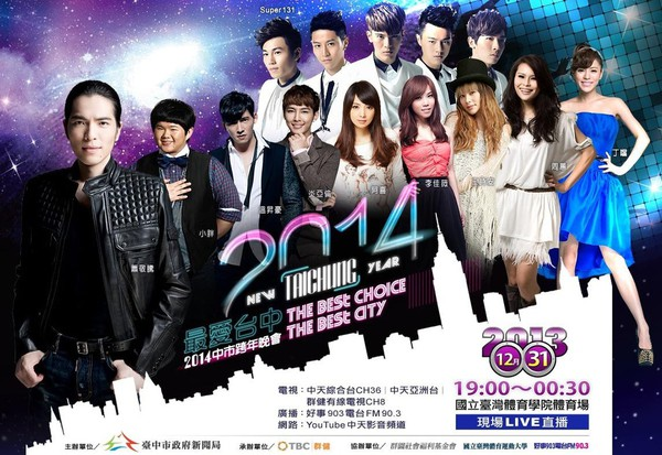 2014Happy New Year-Taichung
