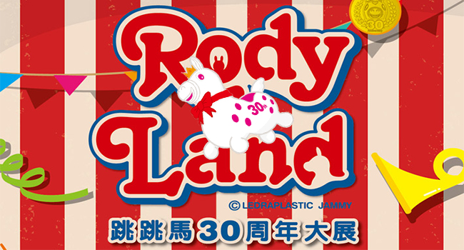 rody-20140121-line pictures