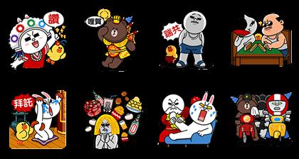 【2014/05/27】爱台湾篇,妈妈兔的生活 line 卡通明星免费贴图!