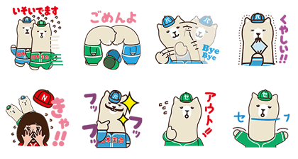 line stickers  2330