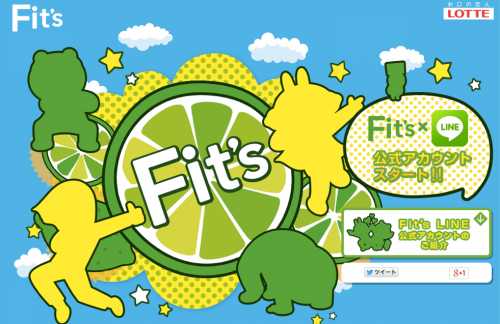 Fits-LINE-Collaboration-Sticker-1-4