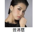 2014台中國慶煙火10月11日表演-曾沛慈