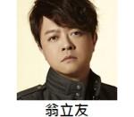 2014台中國慶煙火10月11日表演-翁立友