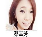2014國慶懶人包台中煙火時間、地點,電視 live 實況直播-蔡幸芳1