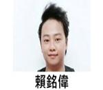 2014國慶懶人包台中煙火時間、地點,電視 live 實況直播-賴銘偉1