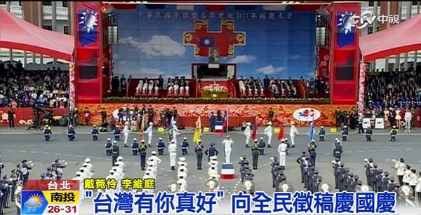 160922 雙十節活動, 國慶煙火 (4)
