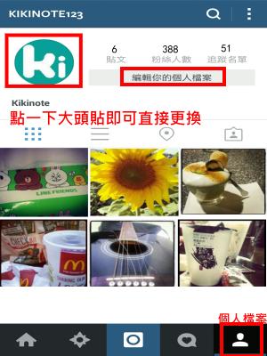 instagram11