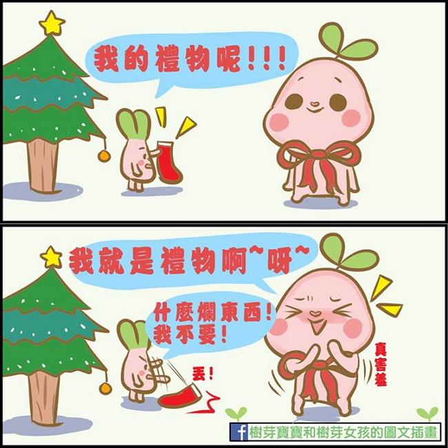 line原創插畫家-樹芽寶寶-20141225