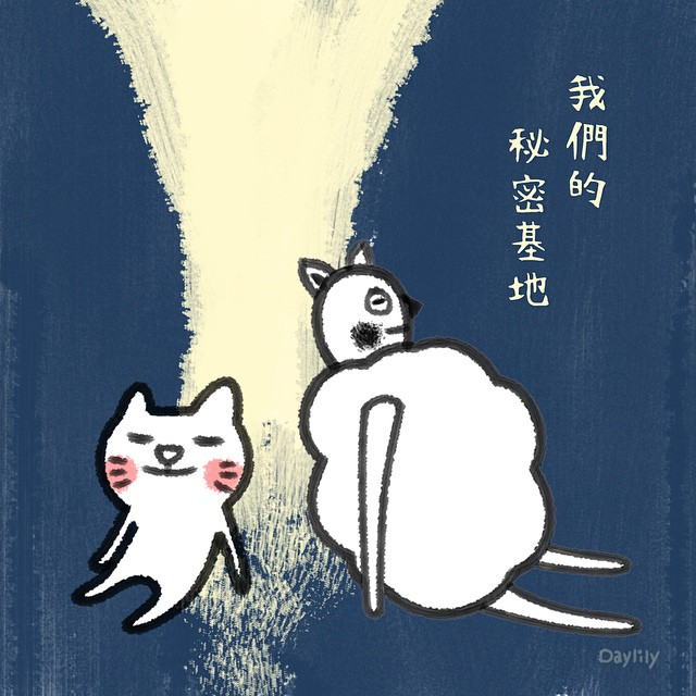 line原創插畫家-玳力力-20141225