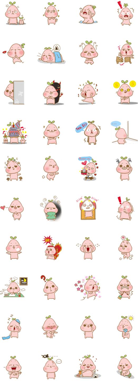 line原創貼圖-樹芽寶寶和樹芽女孩的圖文插畫