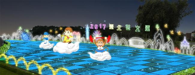 2016台北燈節 - Hold冠軍燈區-1
