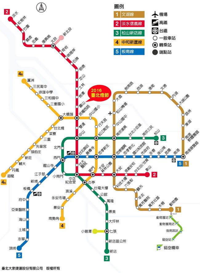 2016 台北燈會 交通資訊
