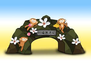 2016 台北燈節 - 西遊記