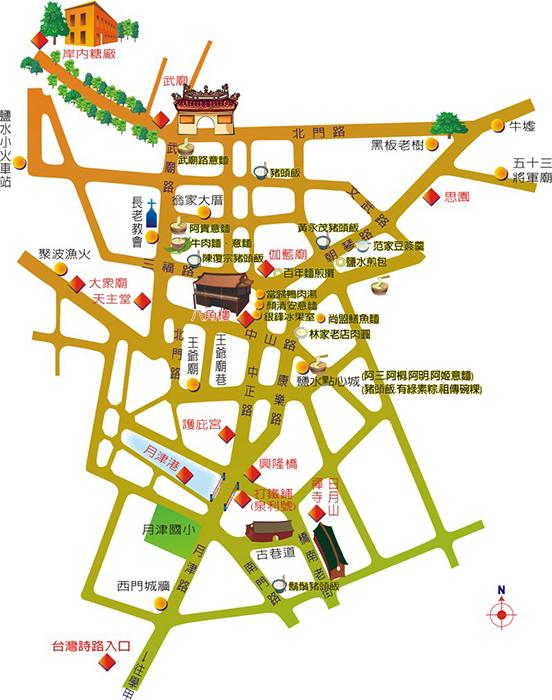 鹽水武廟路線圖-map