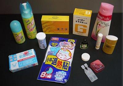 出國個人藥品