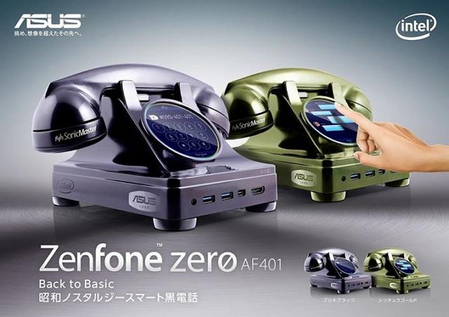 智慧型室內電話-ASUS 華碩日本推出 ZenFone Zero-1