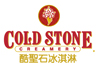 cold stone-ibon優惠券