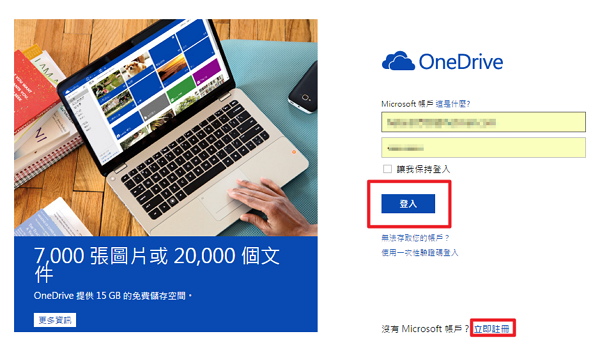 onedrive page4