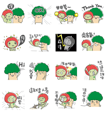 LINE sticker5345