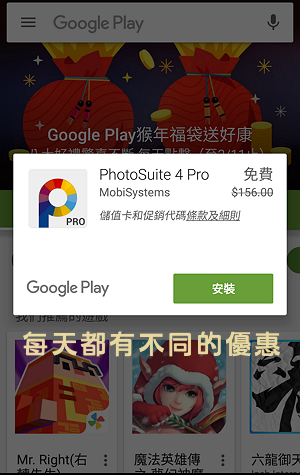 20160205 play store(3)