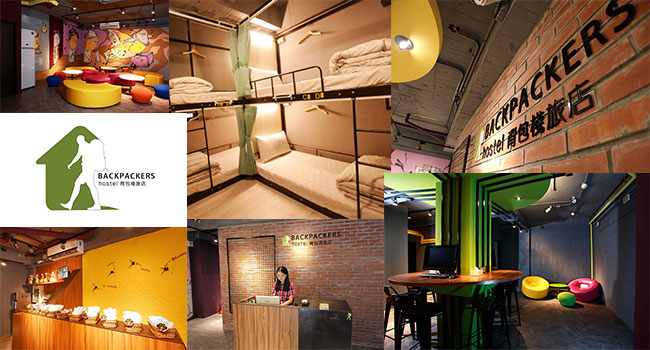 24.Backpackers-Hostels背包棧旅店