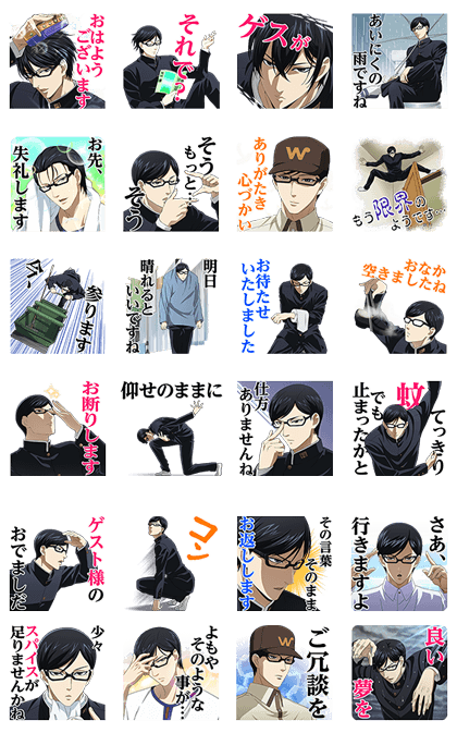 20160428 line stickers (1)