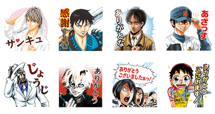 20160426 line stickers (5)