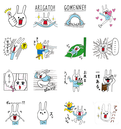 20160426 line stickers (4)