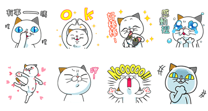 20160426 line stickers (2)