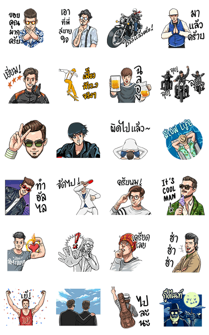 20160421 line stickers (5)