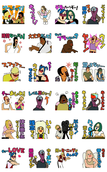 20160421 line stickers (20)