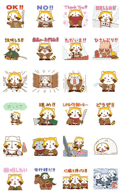 20160421 line stickers (1)