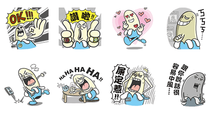 20160426 line stickers (13)