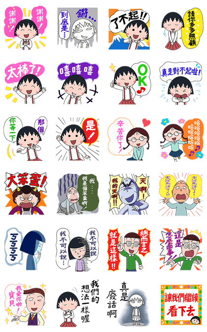 20160421 line stickers (2)