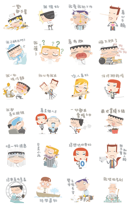 20160428 line stickers (12)