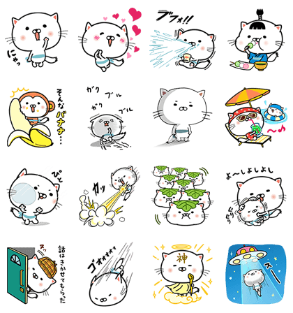 20160419 line stickers (1)