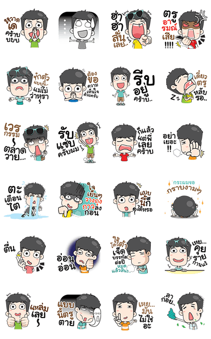 20160428 line stickers (7)