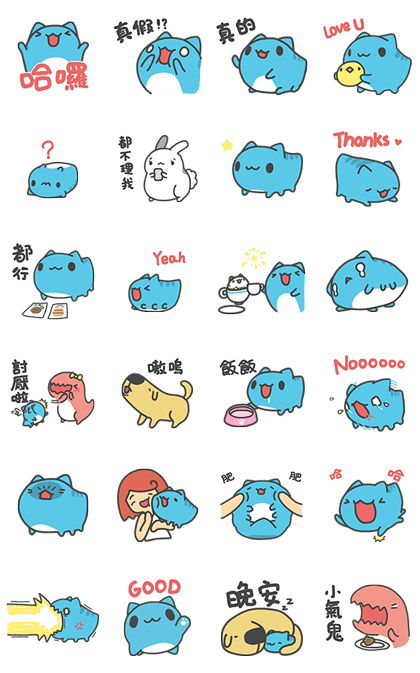 20160421 line stickers (9)