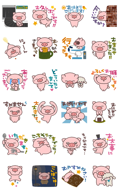 20160428 line stickers (16)